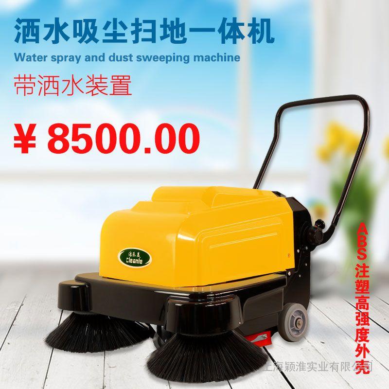手推式扫地机 电瓶清扫车工厂车间清扫灰尘垃圾KM1050S