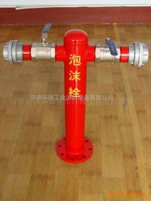 环球消防PS100不锈钢泡沫栓