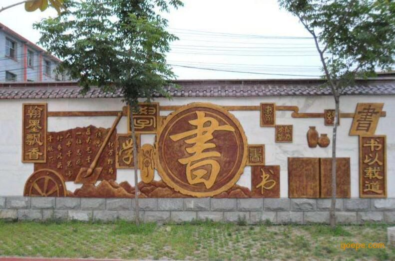 东莞原著雕塑专业设计与制作 校园文化雕塑 学校主题雕塑批发