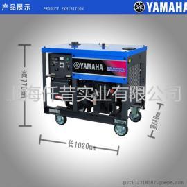 雅马哈柴油发电机EDL13000TE 静音数码变频发电机