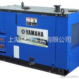 雅马哈EDL18000STE大型柴油发电机组 静音发电机