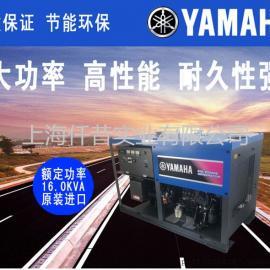 雅马哈EDL21000E柴油发电机 静音发电机 大功率发电机