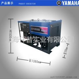 日本原装进口雅马哈EDL26000TE柴油发电机 大功率发电机