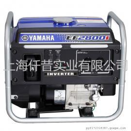 日本雅马哈EF2800I汽油变频发电机 原装正品质量可靠