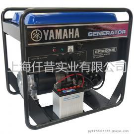 日本原装进口雅马哈汽油发电机EF12000E 质量稳定可靠耐用