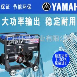 日本雅马哈汽油发电机EF13000TE 原装进口品质保证