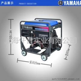日本进口雅马哈汽油发电机EF13000TE静音变频发电机