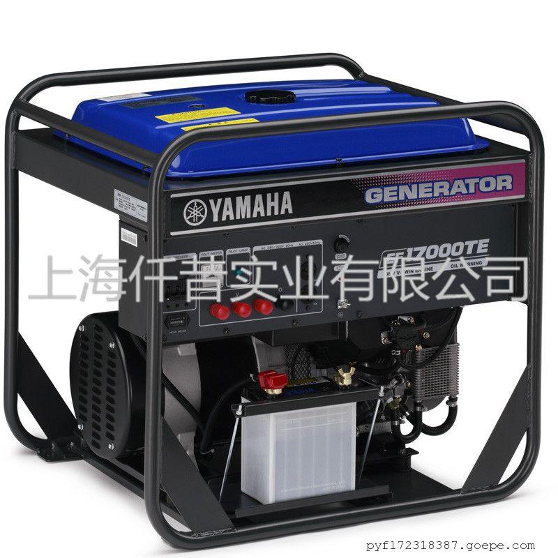 日本进口雅马哈EF17000TE4冲程15KW汽油发电机组