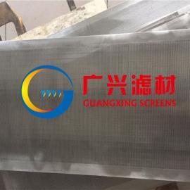 条缝筛板,碳钢筛板,过滤油筛板