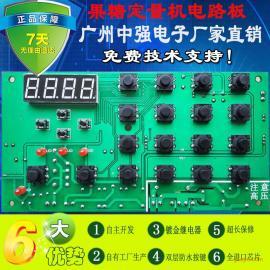 果糖定量机电路板 益芳果糖机线路板 电脑板