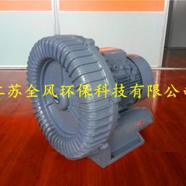 苏州超声波清洗专用高压风机-高压鼓风机*5.5KW风机