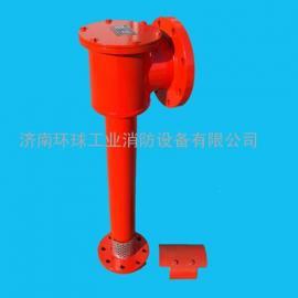 环球消防牌PCL8立式空气泡沫产生器