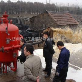 环球消防牌压力式泡沫混合比例装置