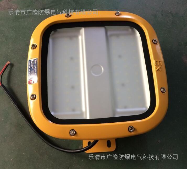 HRD93-35b防爆LED灯