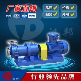 CQB-G型高温磁力驱动泵,不锈钢高温磁力泵