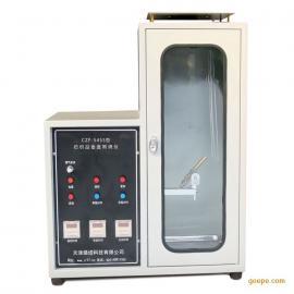 纺织品垂直阻燃性能测试仪 GB/T5455纺织物垂直燃烧测试仪