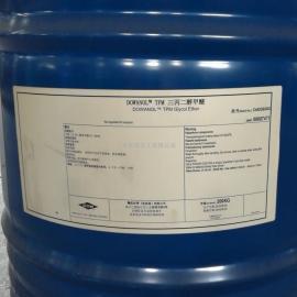 香水助溶剂三丙二醇甲醚TPM