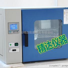精达仪器DHG-9015A\DHG-9035A智能不锈钢数显鼓风干燥箱