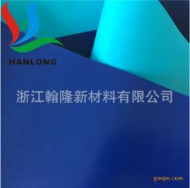 pvc夹网布――环保高强度 抗UV 质保3-5年 PVC支架水池布