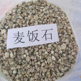 供应誉满麦饭石滤料天然麦饭石水净化用麦饭石果壳滤料价格