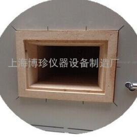 厂方BZH-2.5-12灰分测马弗炉,塑料灰分炉,灰化�t