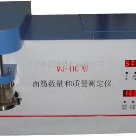面筋仪单头双头面筋洗涤仪MJ-IIIB、MJ-IIC、MJ-IIB