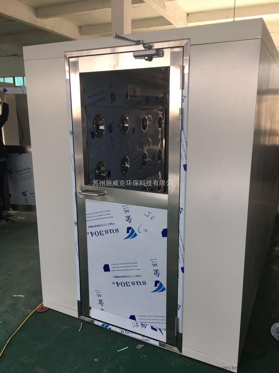 上海风淋室,不锈钢风淋室,感应风淋室厂家