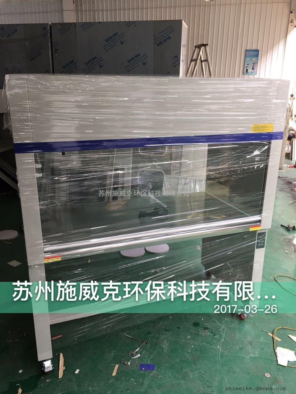 杭州单人超净工作台厂家