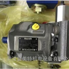 液压泵_液压泵价格_液压泵型号_谷瀑环保图片