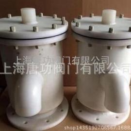 塑料防腐耐酸碱储罐PP单吸阀 TGWX6-PP单吸阀