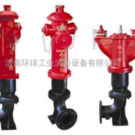 环球消防牌SS100/65地上式消火栓