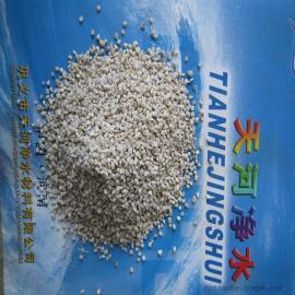 麦饭石滤料 净化水质 自来水除臭选天河牌麦饭石滤料