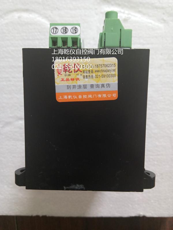 煤安模块PK-3F-W-127V(660V)煤安防爆型控制模块