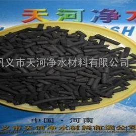 煤质柱状活性炭 水净化生活常用的吸附剂选天河牌