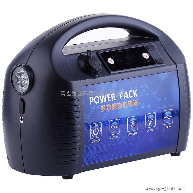 综合大气采样器外置交直流两用移动电源,环境户外检测便携式移动