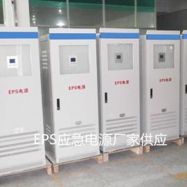 恒国电力HG-120KWEPS应急电源柜