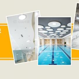 日光照明系统给体育场馆带来稳定持久的自然光照明