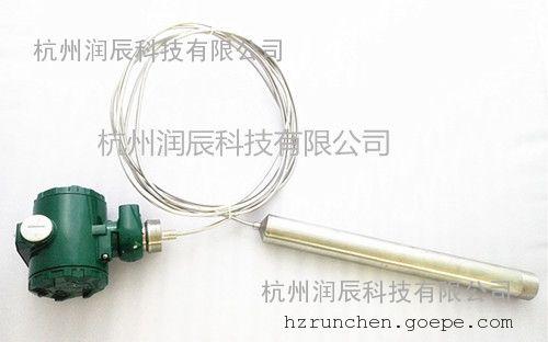 PRC917型集气筒式液位变送器