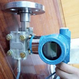 法兰式液位变送器