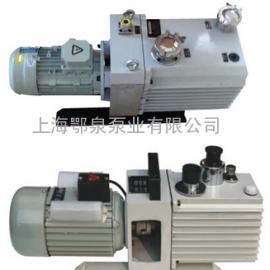 2XZ-8�p�旋片式真空泵