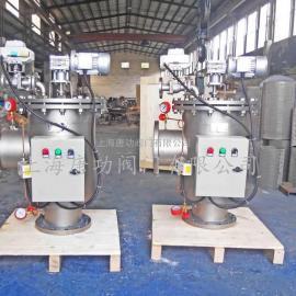 唐功TGZL-JT全自动立式自清洗过滤器角通 循环水处理器