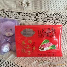 彩印纯手工饺子包装袋现货 速冻水饺/丸子/汤圆塑料包装袋定制