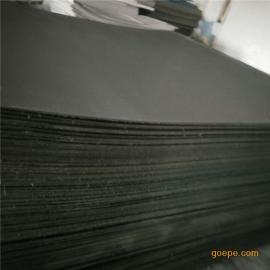 豪烁生产定制含硼防辐射upe塑料板 含硼超高分子板质优价廉