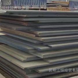 钢板20mm