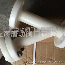 防腐型PP-Y型过滤器 PP管道Y型过滤器 塑料Y型除污器