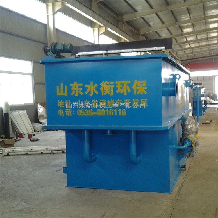 处理喷漆废水涡凹气浮机 涡凹新型技术 厂间生产污水处理设备