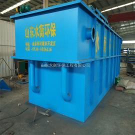 水衡生产加压式溶气气浮机 处理效率更快 效果更好