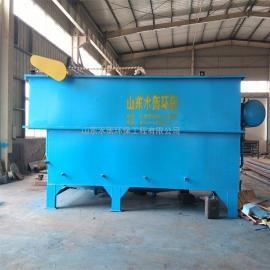水衡研制平流式溶气气浮机 快速方便 碳钢防腐 欢迎订购