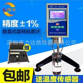 测量硅胶油墨粘度测试仪、硅油粘度检测仪NDJ-5S