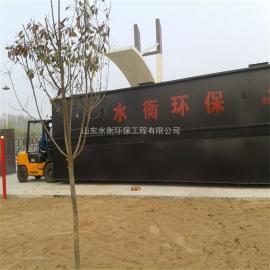 SH水衡环保专业厂家 湖南屠宰废水处理设备 地埋一体化